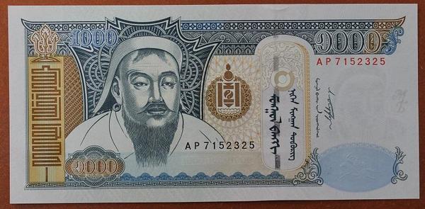 Монголия 1000 тугриков 2011 год