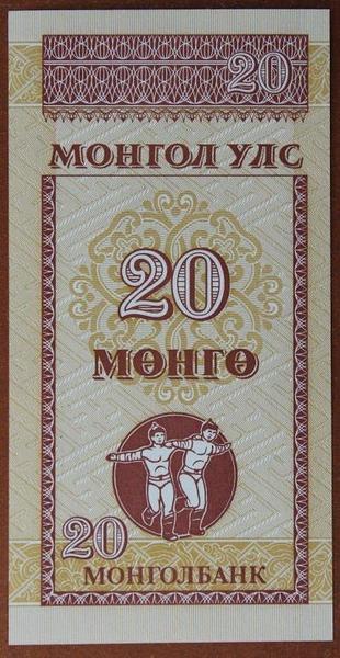 Монголия 20 менге 1993 год
