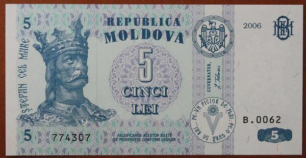 Молдавия 5 леев 2006 год