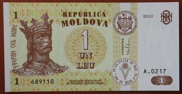Молдавия 1 лей 2010 год