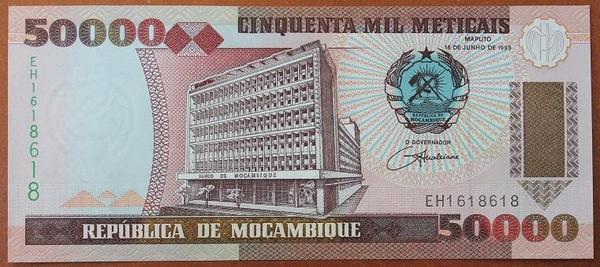 Мозамбик 50000 метикалов 1993 год