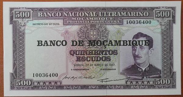 Мозамбик 500 эскудо 1976 год