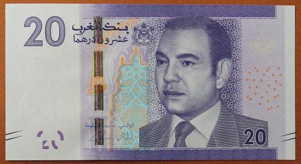 Марокко 20 дирхам 2012 год