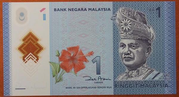 Малайзия 1 ринггит 2012 год