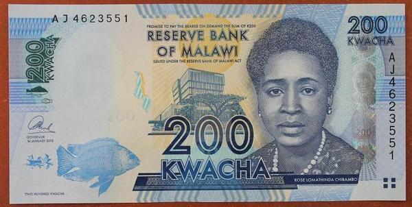 Малави 200 квача 2013 год