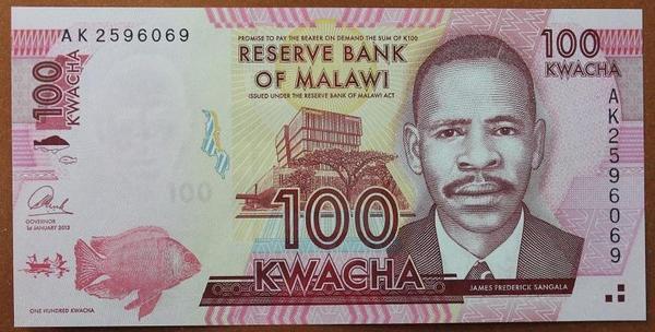 Малави 100 квача 2013 год