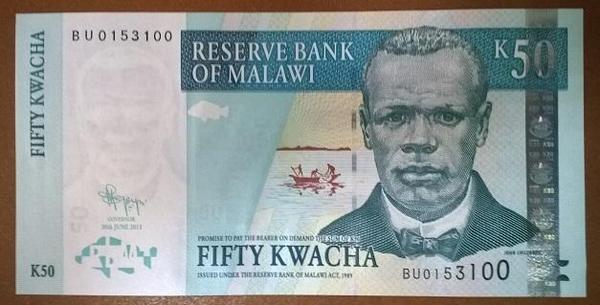 Малави 50 квача 2011 год