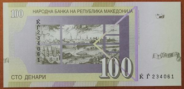 Македония 100 денар 2002 год