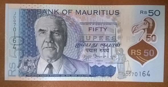 Маврикий 50 рупий 2013 год