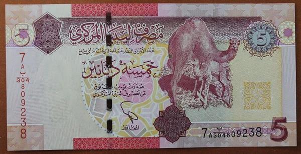 Ливия 5 динар 2011 год