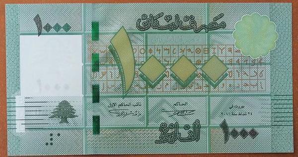 Ливан 1000 ливров 2011 год