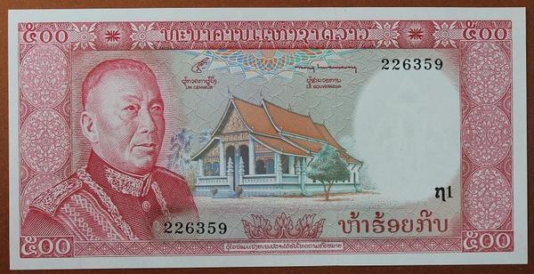Лаос 500 кип 1974 год