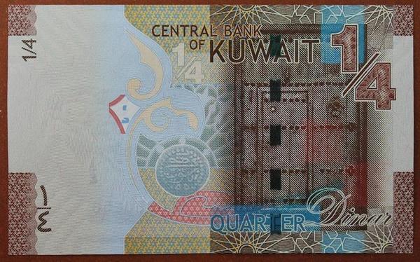 Кувейт 1/4 динара 2014 год