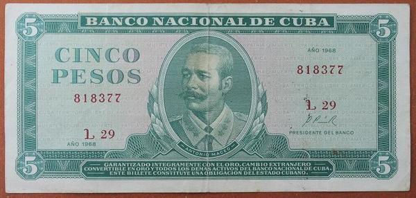 Куба 5 песо 1968 год