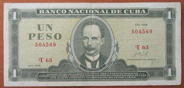 Куба 1 песо 1968 год