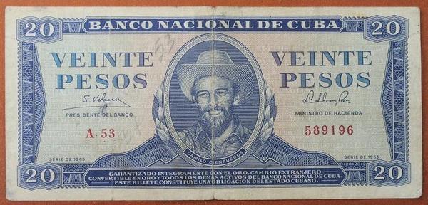 Куба 20 песо 1965 год