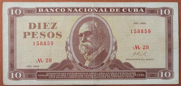 Куба 10 песо 1968 год