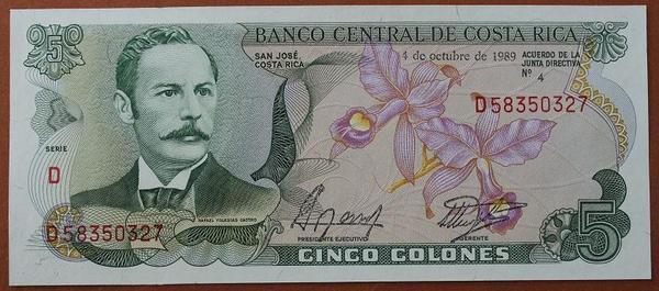 Коста-Рика 5 колон 1989 год