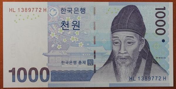 Южная Корея 1000 вон 2007 год