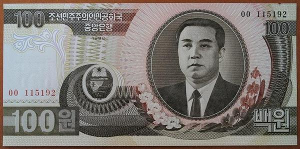 КНДР 100 вон 1992 год