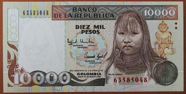 Колумбия 10000 песо 1993 год