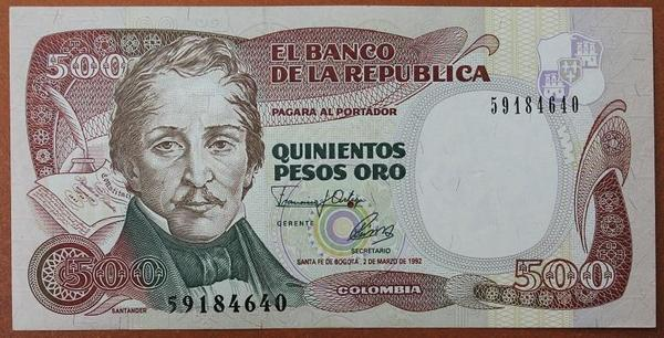 Колумбия 500 песо 1992 год