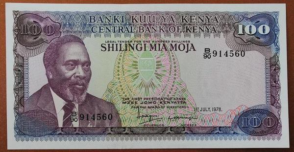 Кения 100 шиллингов 1978 год