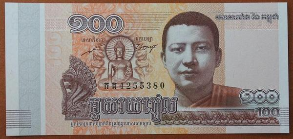 Камбоджа 100 риель 2014 год