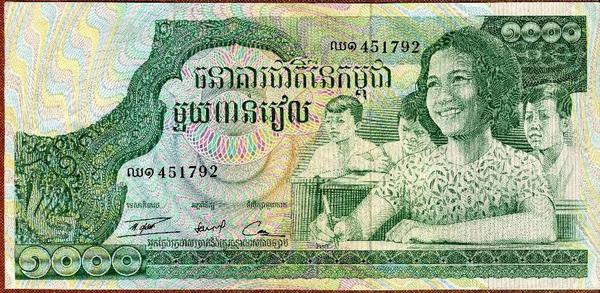 Камбоджа 1000 риэль 1973 год