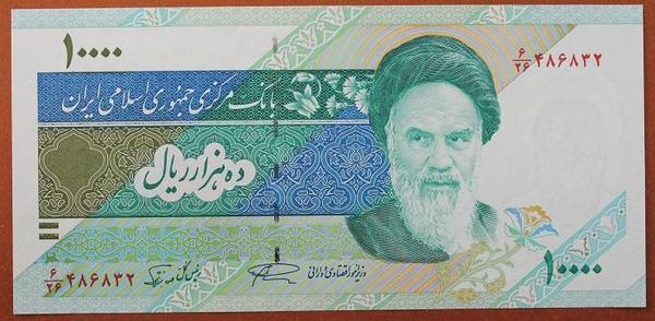Иран 10000 риал 1992 год