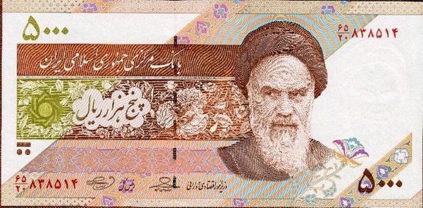 Иран 5000 риал 2013 год
