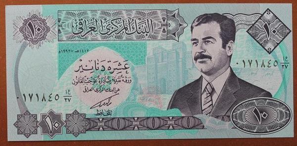 Ирак 10 динар 1992 год