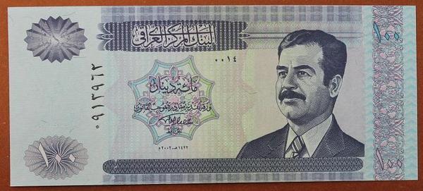 Ирак 100 динар 2002 год