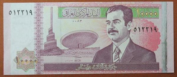 Ирак 10000 динар 2002 год