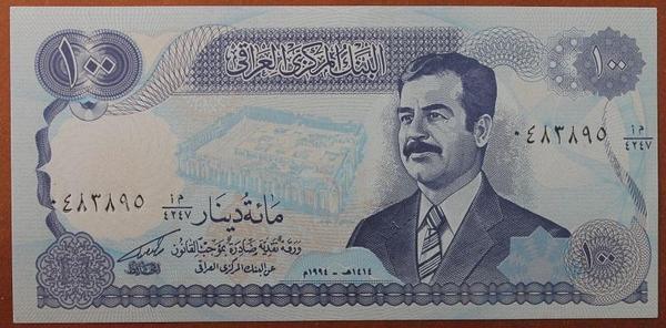 Ирак 100 динар 1994 год