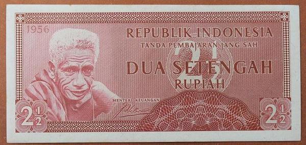 Индонезия 2,5 рупии 1956 год