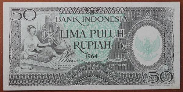Индонезия 50 рупий 1964 год