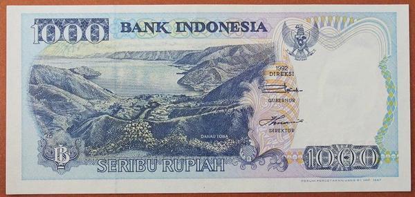 Индонезия 1000 рупий 1992 (1997) год