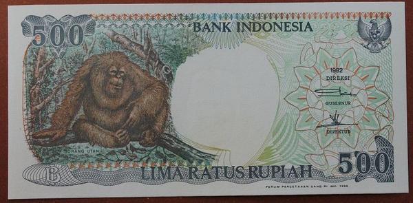 Индонезия 500 рупий 1992(98) год