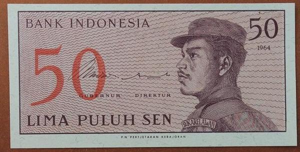 Индонезия 50 сен 1964 год