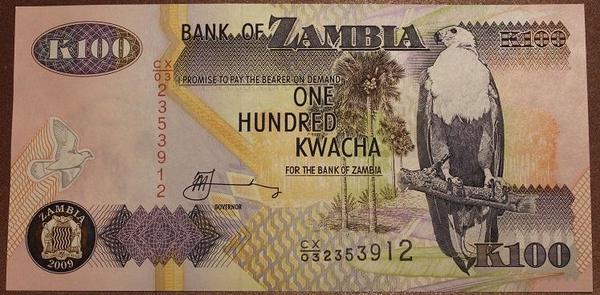 Замбия 100 квача 2009 год