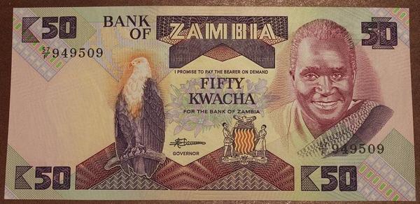 Замбия 50 квача 1986-1988 год