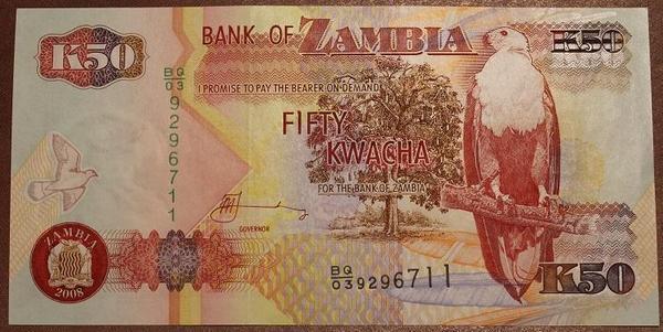 Замбия 50 квача 2008 год
