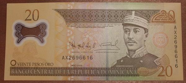 Доминикана 20 песо 2009 год