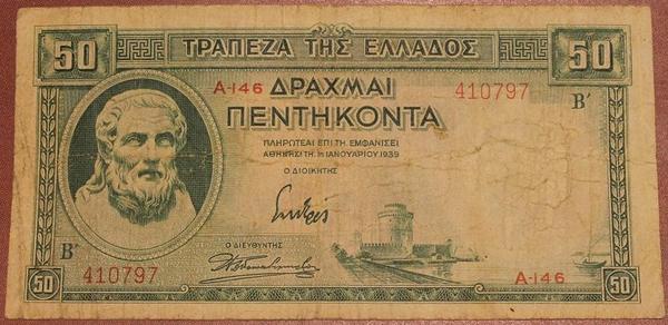 Греция 50 драхм 1939 год