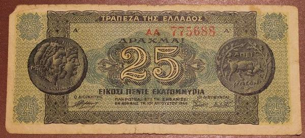 Греция 25000000 драхм 1944 год