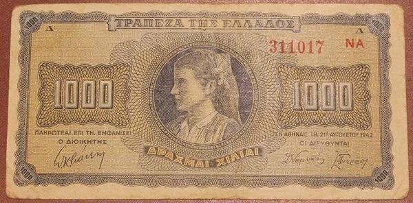 Греция 1000 драхм 1942 год