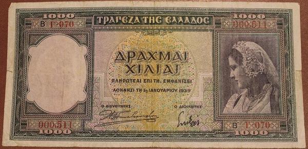 Греция 1000 драхм 1939 год