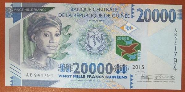 Гвинея 20000 франков 2015 год