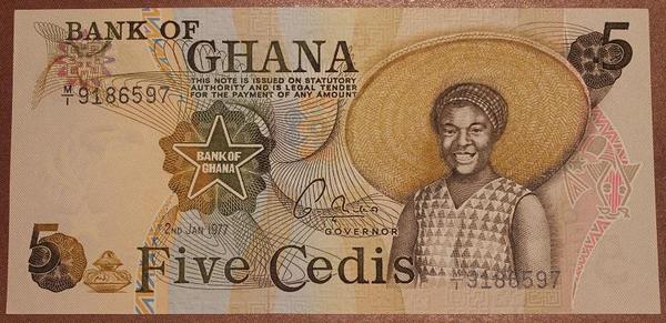 Гана 5 седи 1977 год